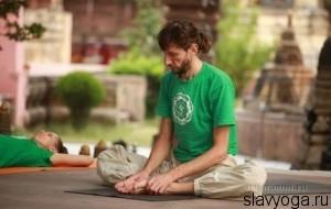 зависимости в йоге