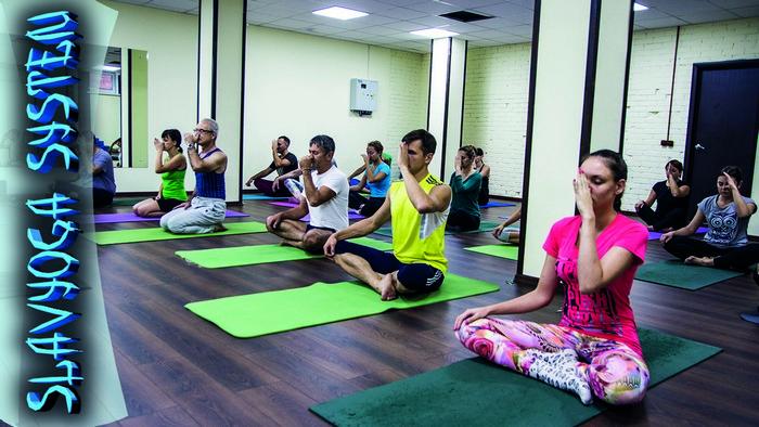 йога путь к здоровью