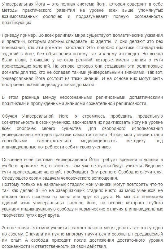 Интервью с Андреем Лаппой7