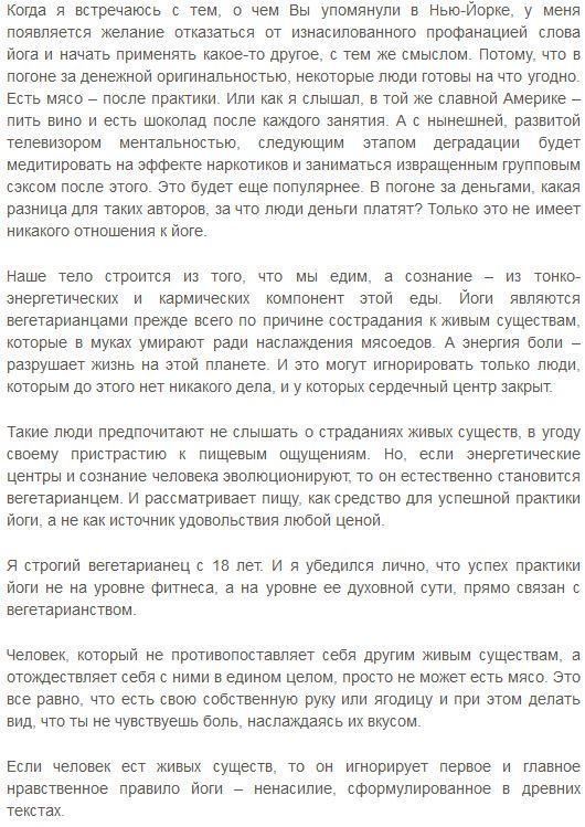 Интервью с Андреем Лаппой9