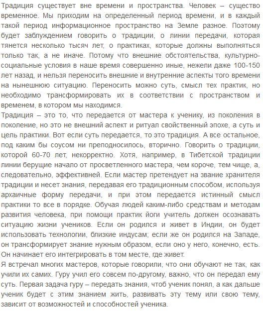Интервью с Сергеем Кулыгиным2