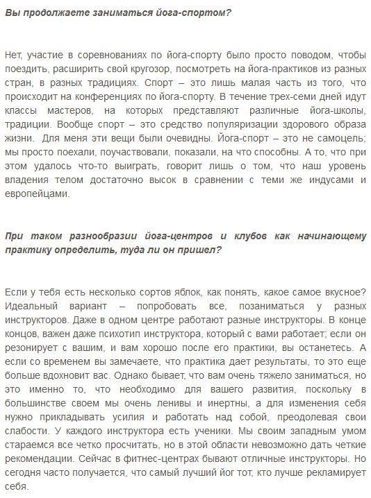 Интервью с Сергеем Кулыгиным4