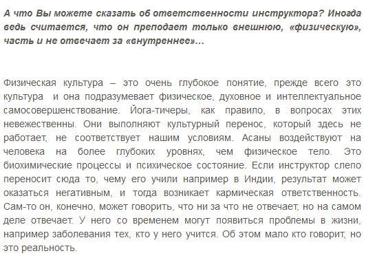 Интервью с Сергеем Кулыгиным5