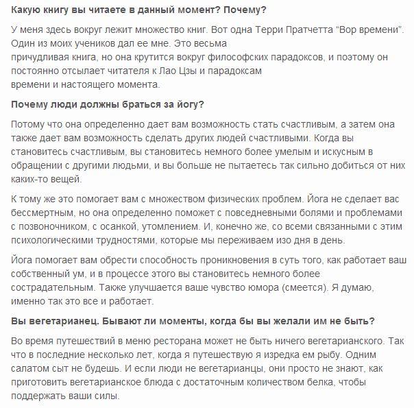 интервью с ричардом фриманом