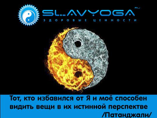 мотиваторы для йоги изображение