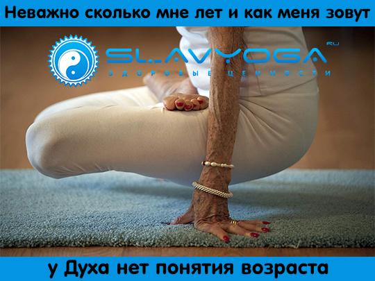 мотиваторы для йоги изображения