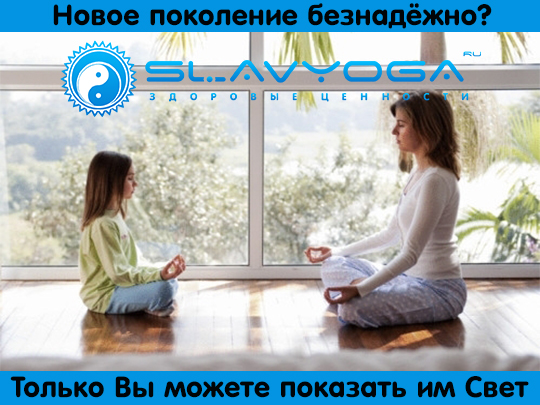 мотиваторы о йоге