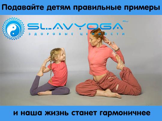 мотиваторы про йогу фото