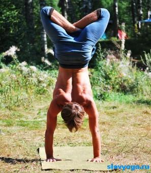 позый йоги в картинках