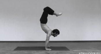 подарок йога