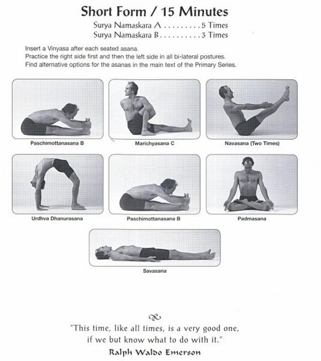 короткая последовательность аштанга виньяса йоги