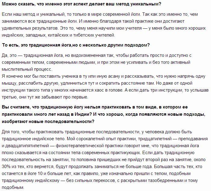 Саймон Борг Оливер