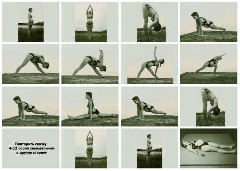Упражнения йоги для беременных