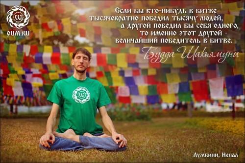 йога с андреем верба
