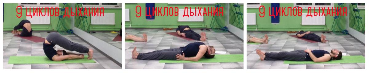 йога для набора энергии 2