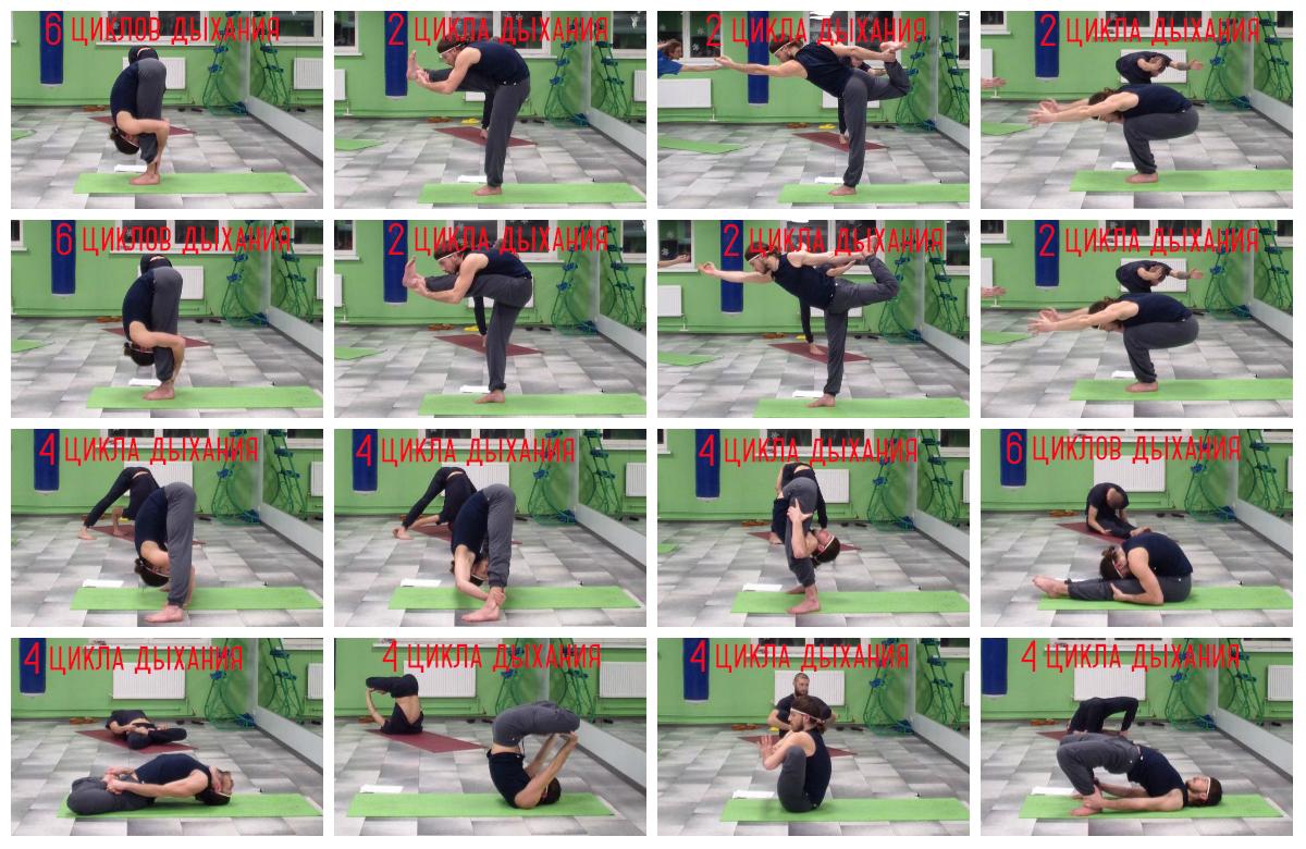 йога для набора энергии фото 3