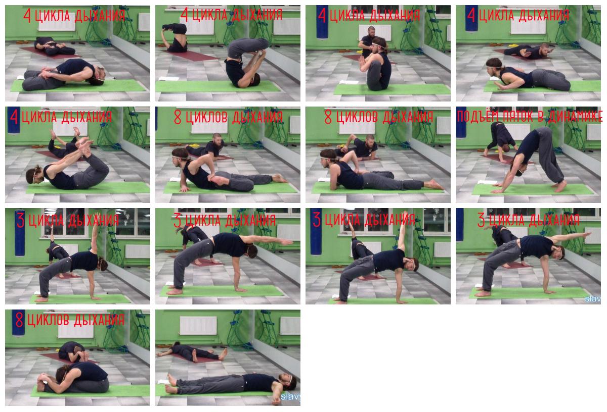 йога для набора энергии фото 4