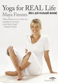 майя файнс