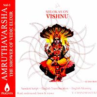 Uma Mohan - Amruthavarsha III Shlokas on Vishnu (2006)