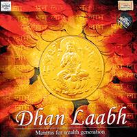 Uma Mohan - Dhan Laabh (2007)