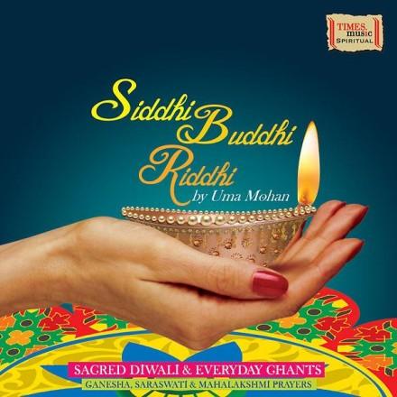 Uma Mohan - Siddhi Buddhi Riddhi (2014)
