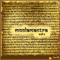 Uma Mohan — Moolamantra vol.2 (2002)