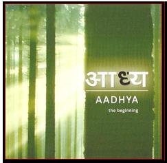 Uma Mohan - Aadhya (2009)