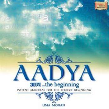Uma Mohan - Aadya - the beginning (2011)