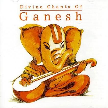 Uma Mohan - Divine Chants Of Ganesh - 2004