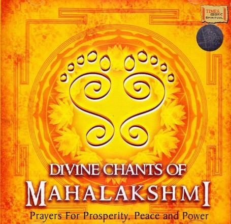 Uma Mohan - Divine Chants of Mahalakshmi (2006)