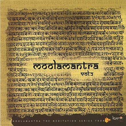 Uma Mohan - Moolamantra vol2 (2002)