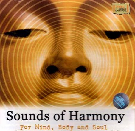 Uma Mohan - Sounds Of Harmony (2005)