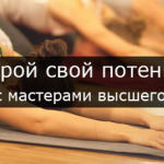 Carpathian Yoga Fest 2016