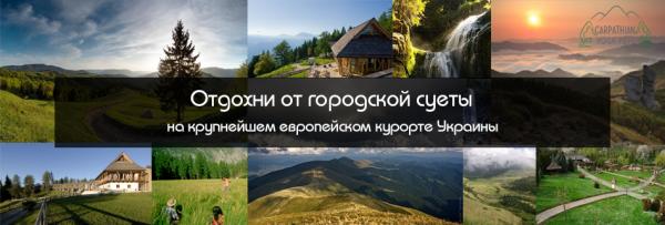 Carpathian Yoga Fest - 2016
