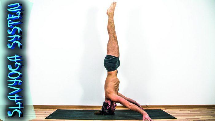 кардио и йога