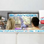 Канал по йоге проекта SLAVYOGA