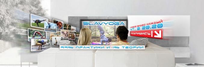 новости йоги