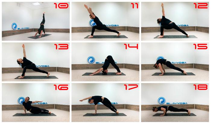 комплекс йоги сурья намаскар