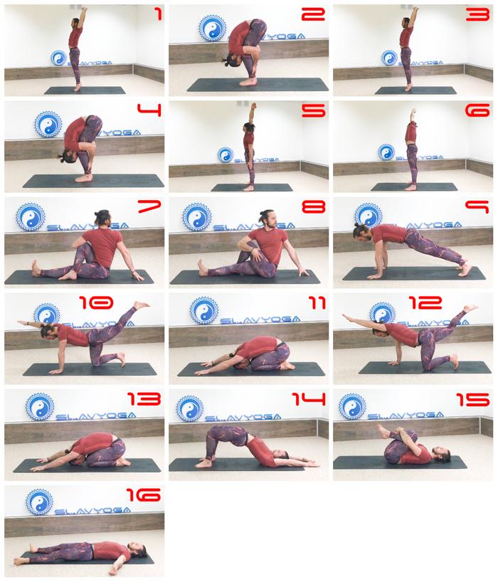 простой комплекс йоги